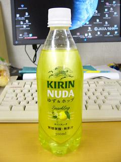 KIRIN NUDA ゆず&ホップ